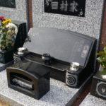 壁面型墓石